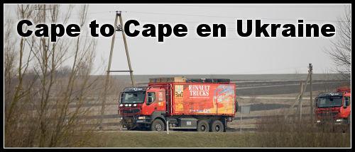 cape-to-cape-logo-2.jpg