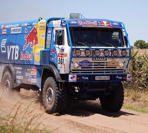 Dakar_Kamaz_1.jpg