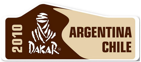 Dakar2010-logo.jpg