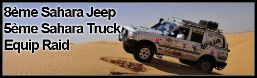 8ème Sahara Jeep – 5ème Sahara Truck Equip Raid