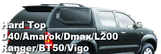 Hard Top D40 Amarok Dmax L200 Ranger BT50 Vigo