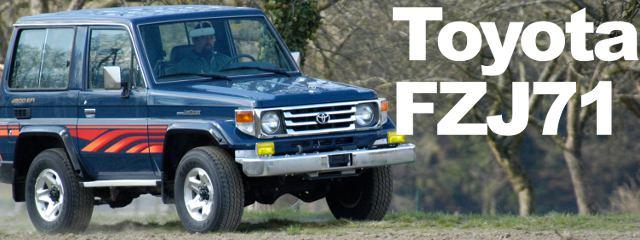 Toyota FZJ 71 l'oiseau rare