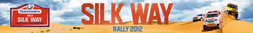 SILK WAY RALLY du 07 au 13 juillet 2012