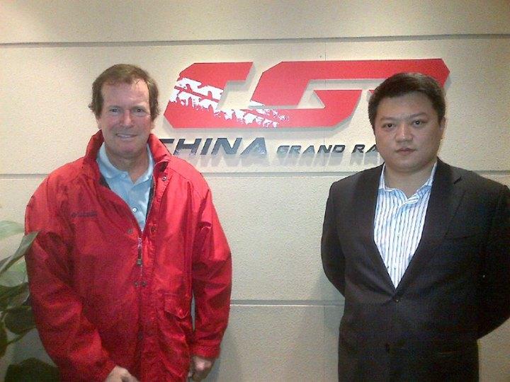 Hubert Auriol Directeur de l'évènement et le directeur général du CGR  Adam Liu