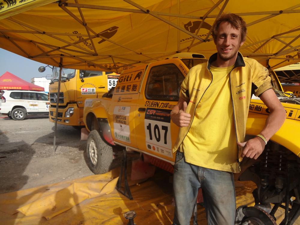 Damien Giannorsi