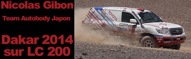 Le Dakar de Nicolas Gibon 2014