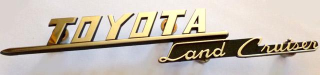 logo de toyota land cruiser