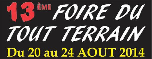 Valloire 2014 20-24 Août