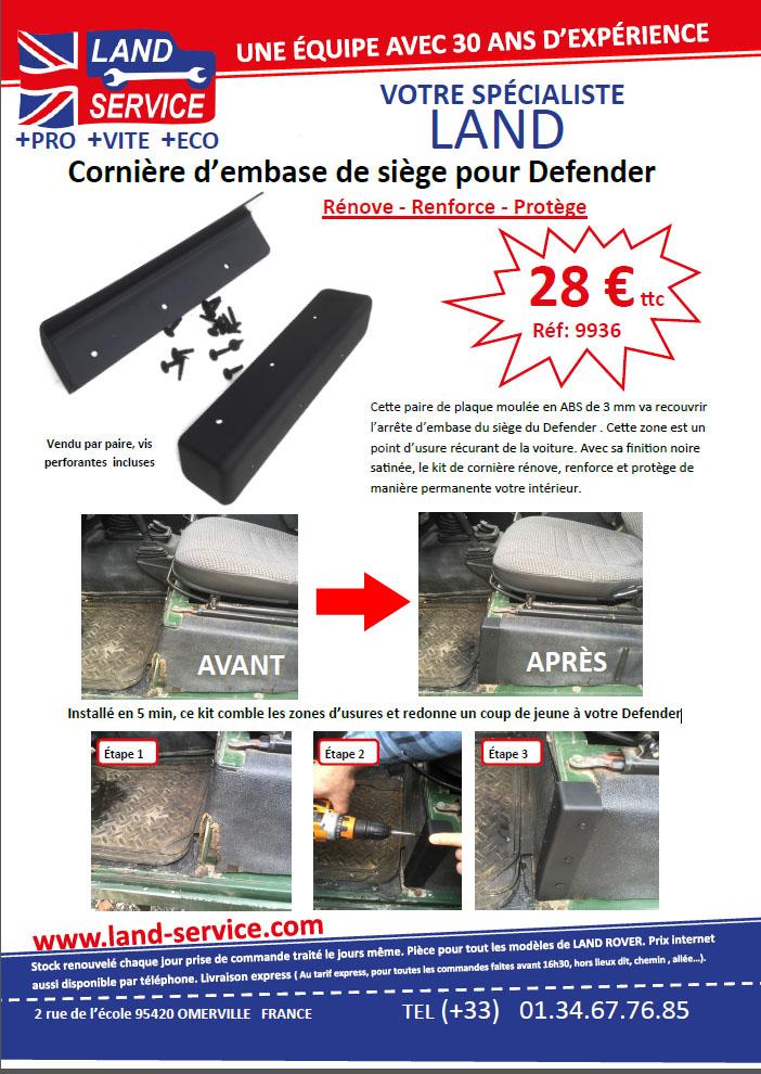 embase_siege_defender.jpg