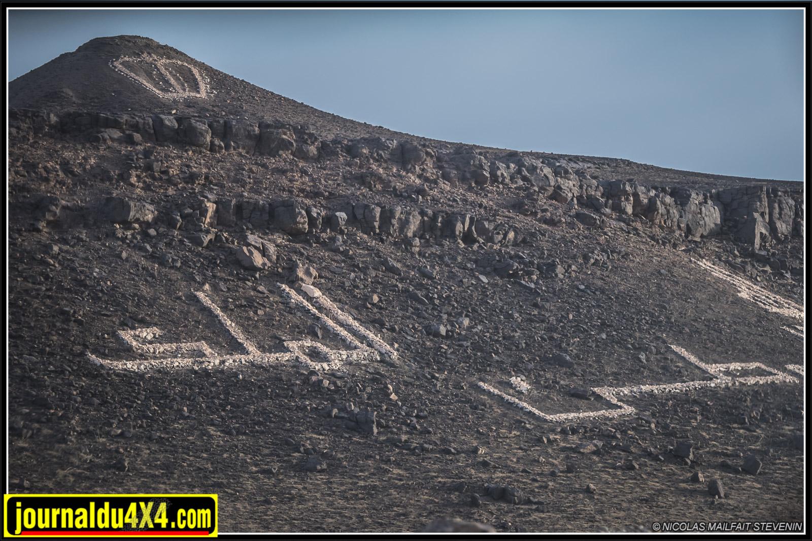 rallye-aicha-gazelles-maroc-2017-6974.jpg